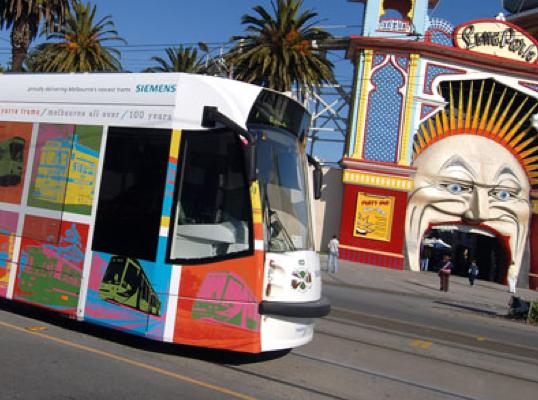painted tram