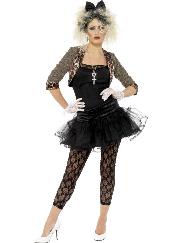 Modern Day Masked Fancy Dress Ball